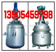 不锈钢反应釜  不锈钢电加热反应釜 不锈钢反应罐
