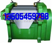 65-405型三辊研磨机  液压三辊机