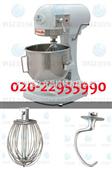 厂家直销搅拌机设备,搅拌机多少钱一台,搅拌机出售,搅拌机
