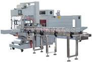 饮料专用塑封膜包装机 纸托套膜收缩机 PE膜热风收缩机
