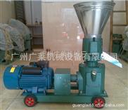 广州广莱机械设备专业生产销售家用小型秸秆颗粒机,照明电饲料颗粒机