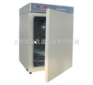 9160MBE隔水式恒温培养箱