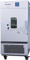 LRH-250CB低温保存箱,无氟制冷低温培养箱厂家