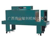 廣西熱收縮膜包裝機,pe熱收縮膜包裝機價格