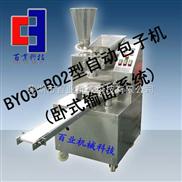 BY09-B02-BY09-B02自动型百业牌包子机