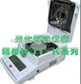 卤素水分测定仪 卤素水份测定仪