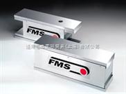 FMS传感器