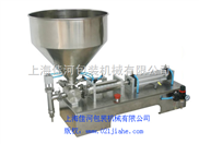 GH-1-黄油灌装机