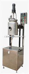 HZ-CQG多功能萃取罐