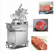 羊肉卷切片機|北京羊肉卷切片機|羊肉卷切片機價格