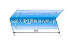 XQJ-ZH-05型連接板