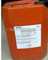 GS77  N62莱宝真空泵油