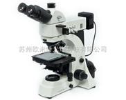 舜宇显微镜 视频显微镜 测量显微镜 金像显微镜 体视显微镜