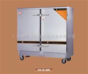 環保節能型多功能蒸飯柜,全自動蒸飯柜,蒸飯箱,大型蒸飯設備