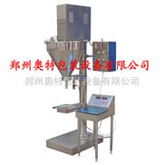 AT-F1-粉剂包装机