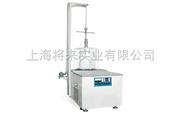 FD-4冷冻干燥机,冻干机,中型冻干机价格