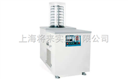 FD-8冻干机,中型冻干机价格