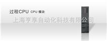 三菱|Q03UDCPU|cpu模块