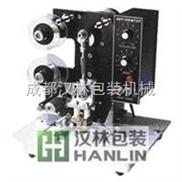 四川(成都)电动色带打码机