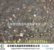 硅膠干燥劑●日照硅膠干燥劑 廠家