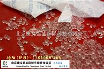 硅胶干燥剂●临沂硅胶干燥剂 厂家