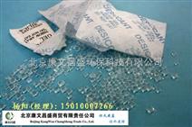 硅胶干燥剂●苏州硅胶干燥剂 厂家