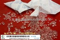 硅胶干燥剂●宣称硅胶干燥剂 厂家