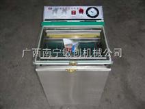 玉林茶葉包裝機—茶葉真空包裝機惠賣