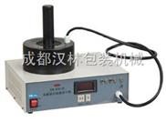 四川(成都)SR-800型手持式铝箔封口机