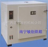 电热烘箱价格报价,广西南宁电热烘箱厂家惠卖
