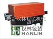 四川(成都)内循环热收缩包装机