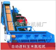 徐州四轮自动上料玉米脱粒机|新型玉米脱粒机价格