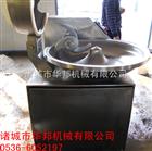 HB-80大型斩拌机(厂家直销,价格优惠)诸城华邦机械