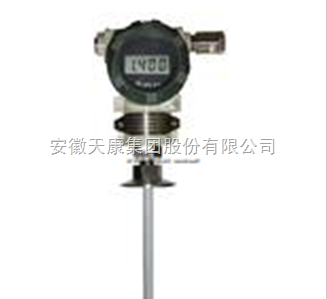 WZPB-741S带表头显示一体化防爆热电偶
