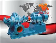 卧式双吸泵|S、SH型中开式单级双吸离心泵