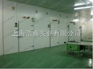 浙江三文鱼速冻冷库造价-50吨水产冷冻库安装设计-金枪鱼海鲜冷藏库建造工程