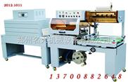 自动封切机 l型封切机 全自动套膜收缩机