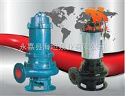 无堵塞排污泵|排污泵厂家|JYWQ系列自动搅匀潜水排污泵