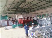 郑州市红薯精淀粉加工设备