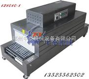 加长型热收缩包装机 餐具热收缩包装机 奶茶热收缩包装机