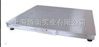 scs不锈钢磅称(不锈钢电子磅称)不锈钢平台磅,不锈钢电子衡