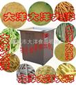 红薯切片机价格—地瓜切条机,萝卜切丝机,胡萝卜切片机