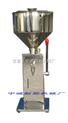 小型自动液体灌装机