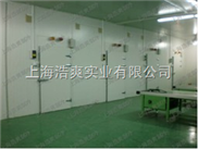 低温冷库-小型低温冷库设计-上海冷藏库安装工程-保鲜冷库特点