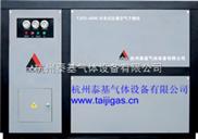 冷冻式压缩空气干燥机  四川制氮机厂家