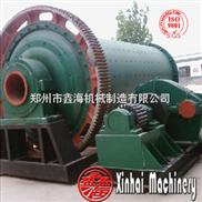 圆锥球磨机工作原理,圆锥球磨机的特性鑫海机械