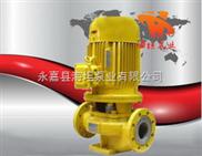 化工离心泵|GBF型衬氟塑料管道泵