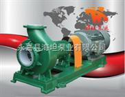 化工离心泵|氟塑料离心泵|IHF型衬氟塑料离心泵
