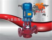 立式玻璃鋼泵 SL型玻璃鋼管道泵