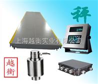 scs数字式汽车地磅秤生产(数字式汽车地磅称厂家)数字式汽车电子秤维修